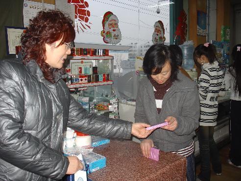 雷火官网下载公司开展冬季计生宣传服务活动